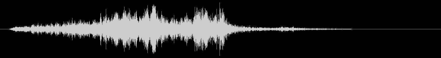 シャキーン(固い物の摩擦音)の未再生の波形