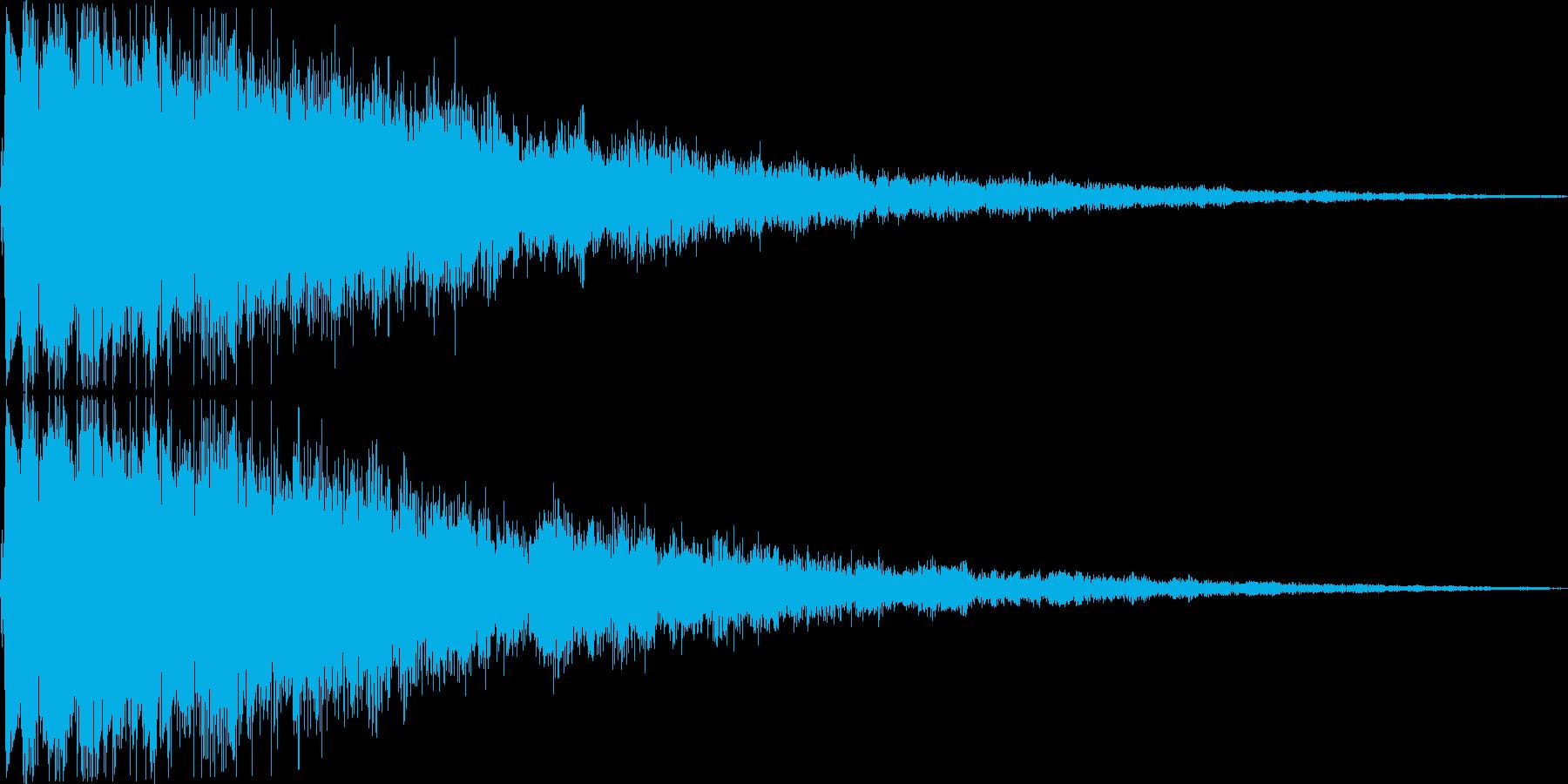 気付く(ひらめく音にも使える)の再生済みの波形