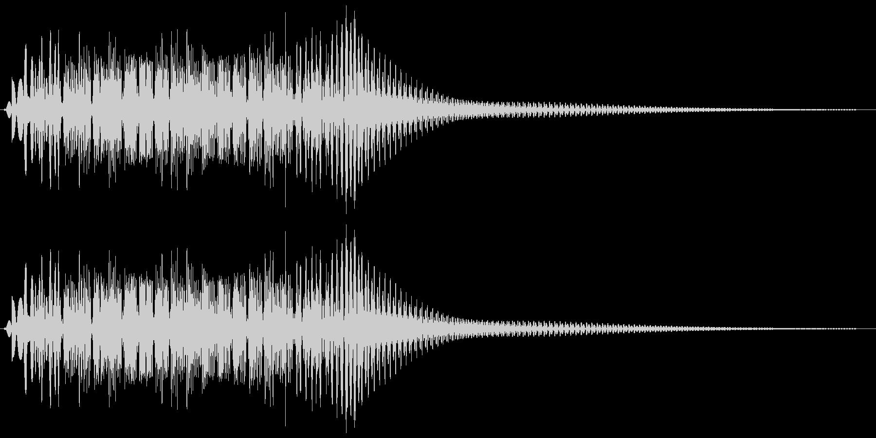 ブニュン。はね返る・踏みつける音(低)の未再生の波形