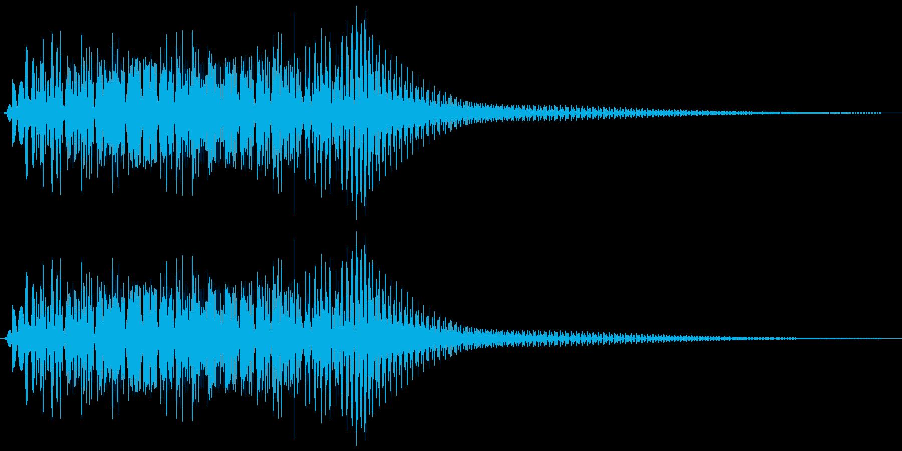 ブニュン。はね返る・踏みつける音(低)の再生済みの波形