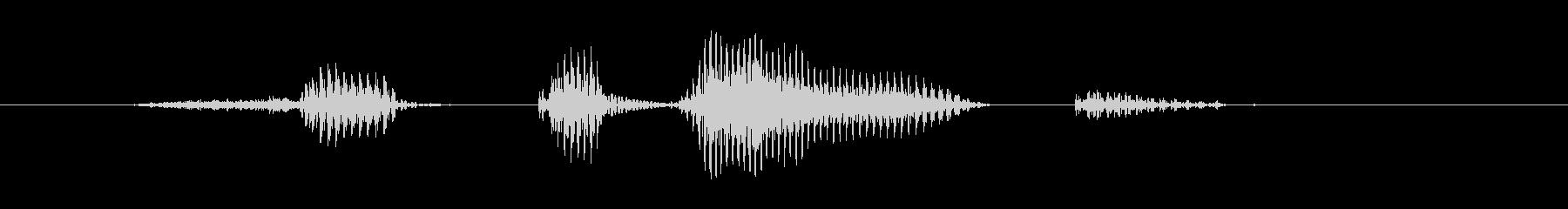 セットポイントの未再生の波形