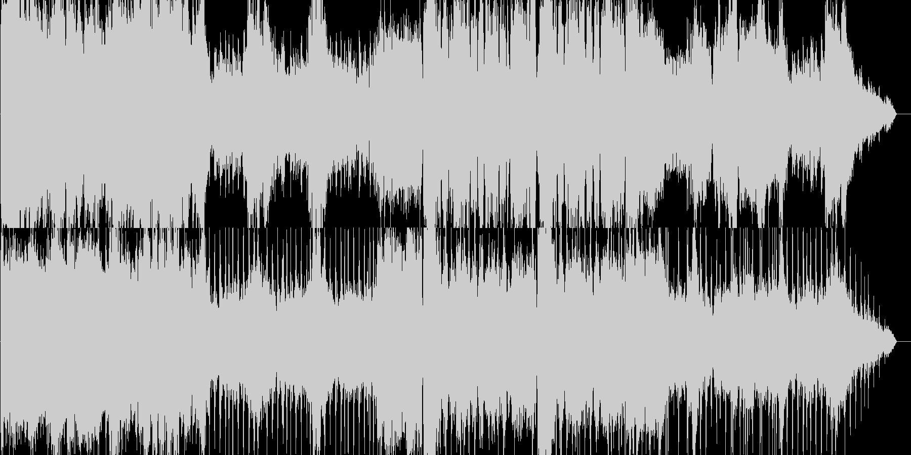 オーケストラのボスバトル曲の未再生の波形