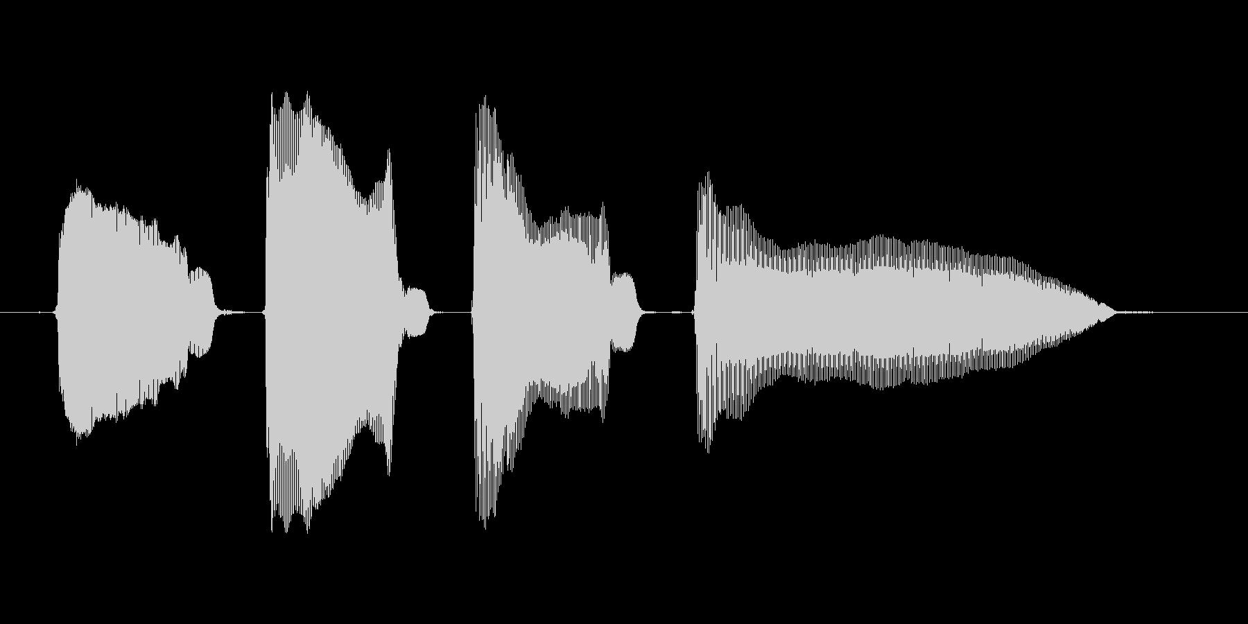 【ボイスSE】ピンポンパンポーン↓の未再生の波形