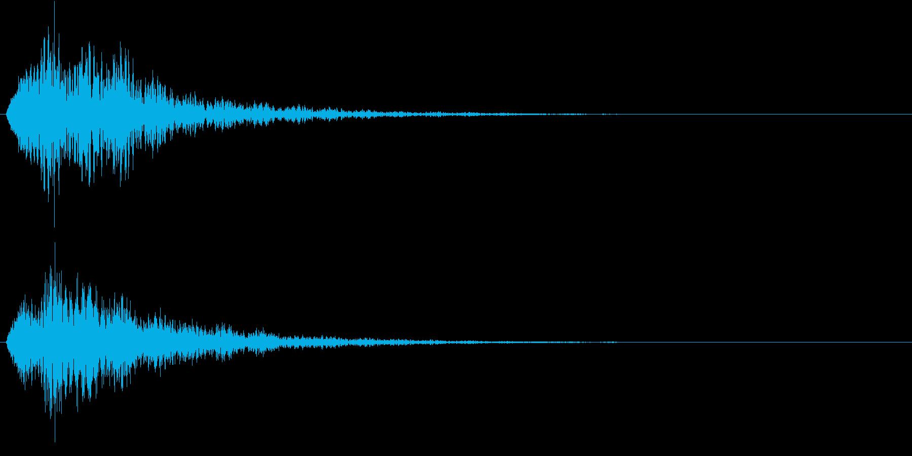 サウンドロゴ(ホワーン)の再生済みの波形
