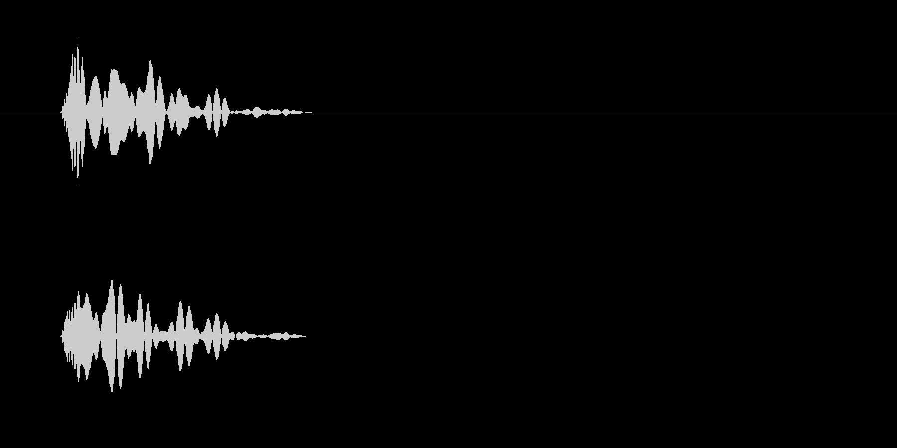 ポップソナーの未再生の波形