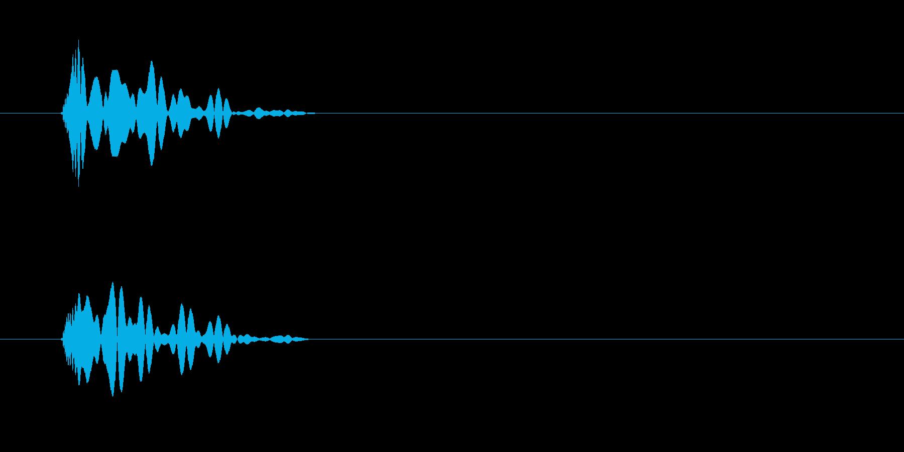 ポップソナーの再生済みの波形