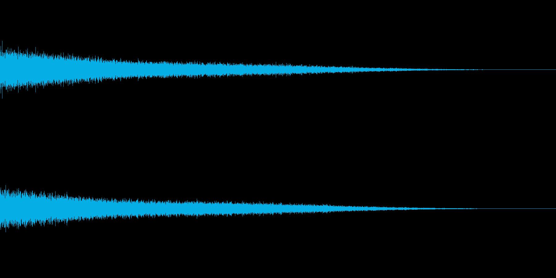 距離感を出した流れ星な音の再生済みの波形