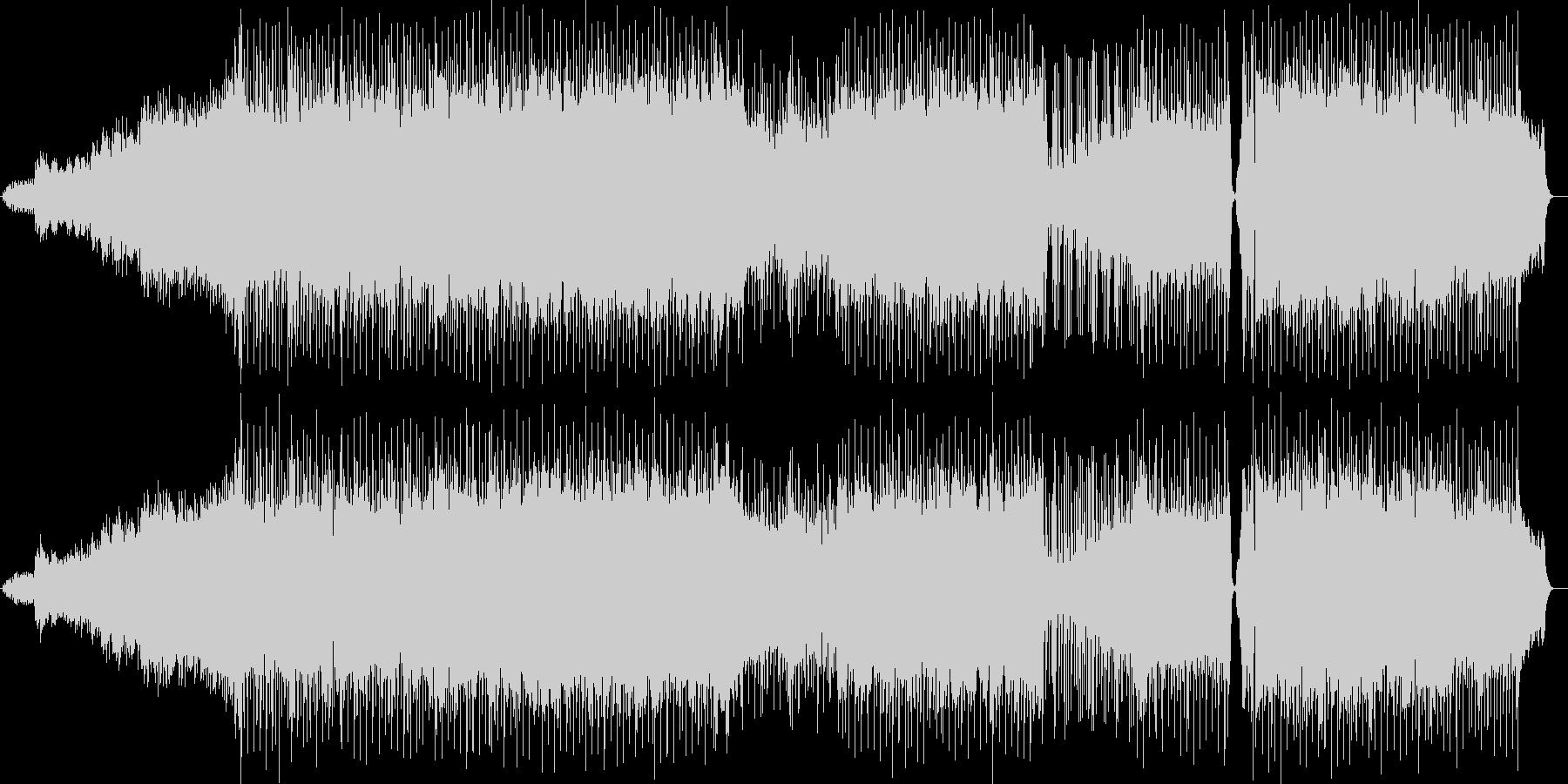 躍動感のあるシンセ・ギターサウンドの未再生の波形