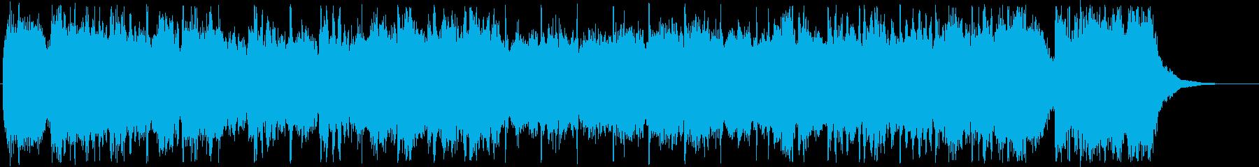 場面の変化に利用できるショートソングの再生済みの波形