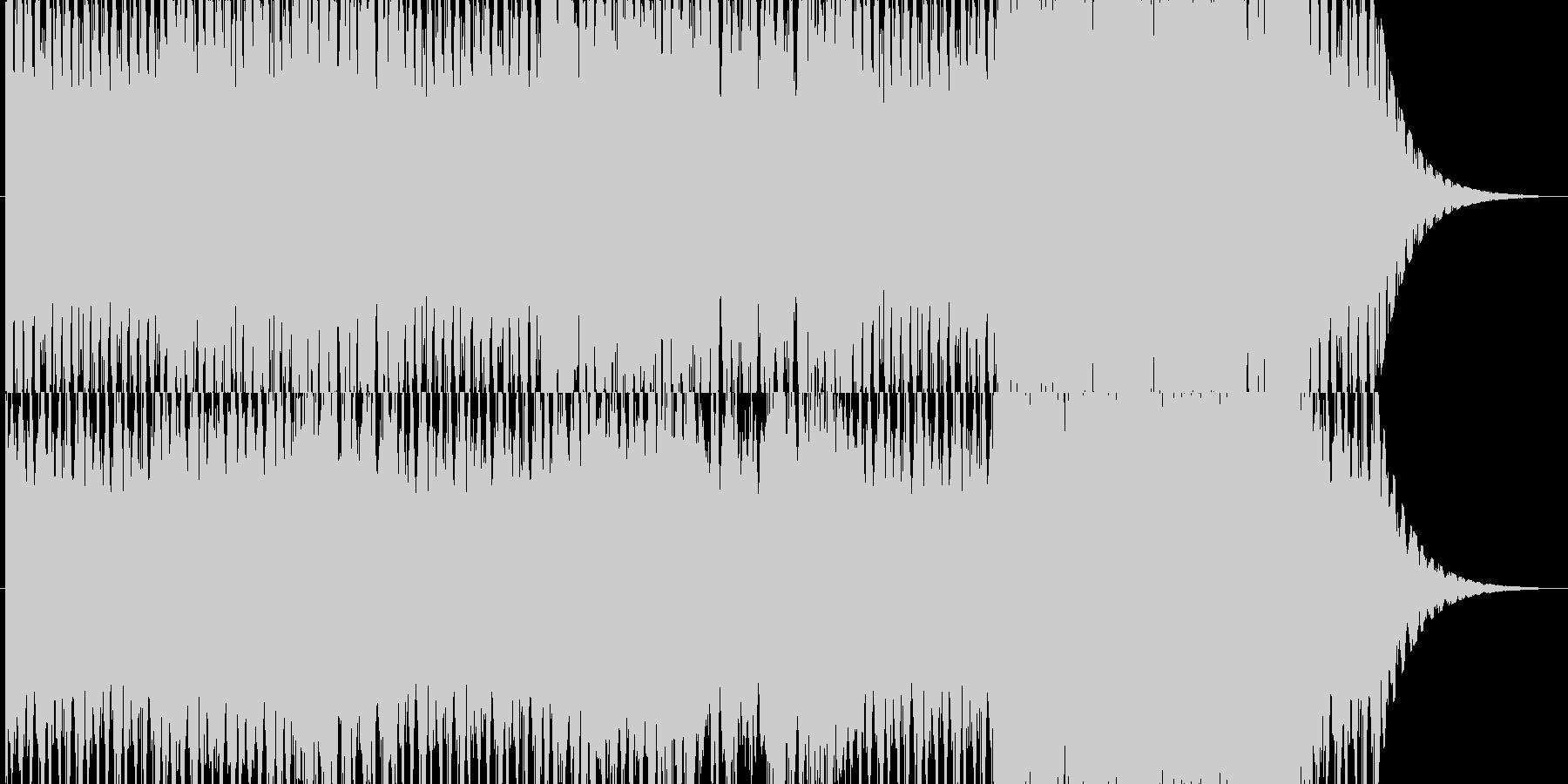 威圧感のあるオーケストラの未再生の波形