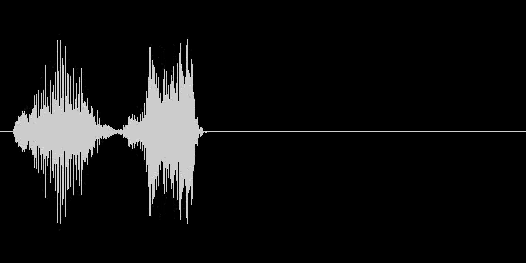 20(にじゅっ)の未再生の波形