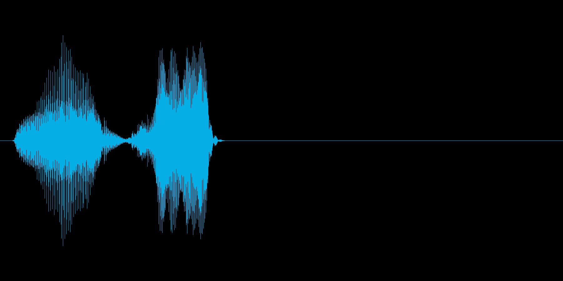 20(にじゅっ)の再生済みの波形