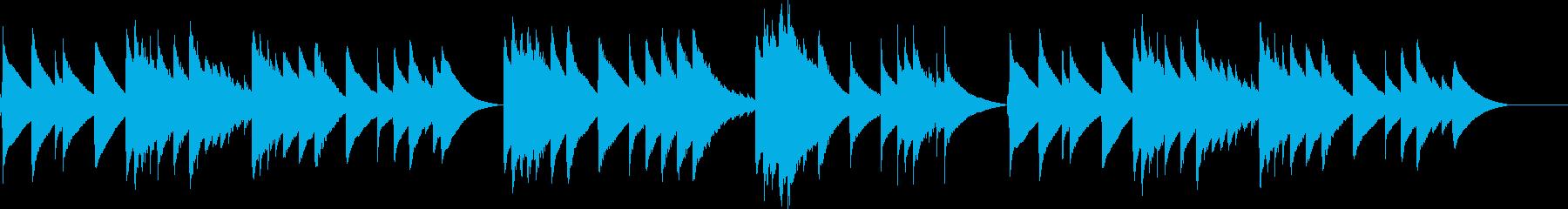 表彰式 得賞歌 long(オルゴール)の再生済みの波形