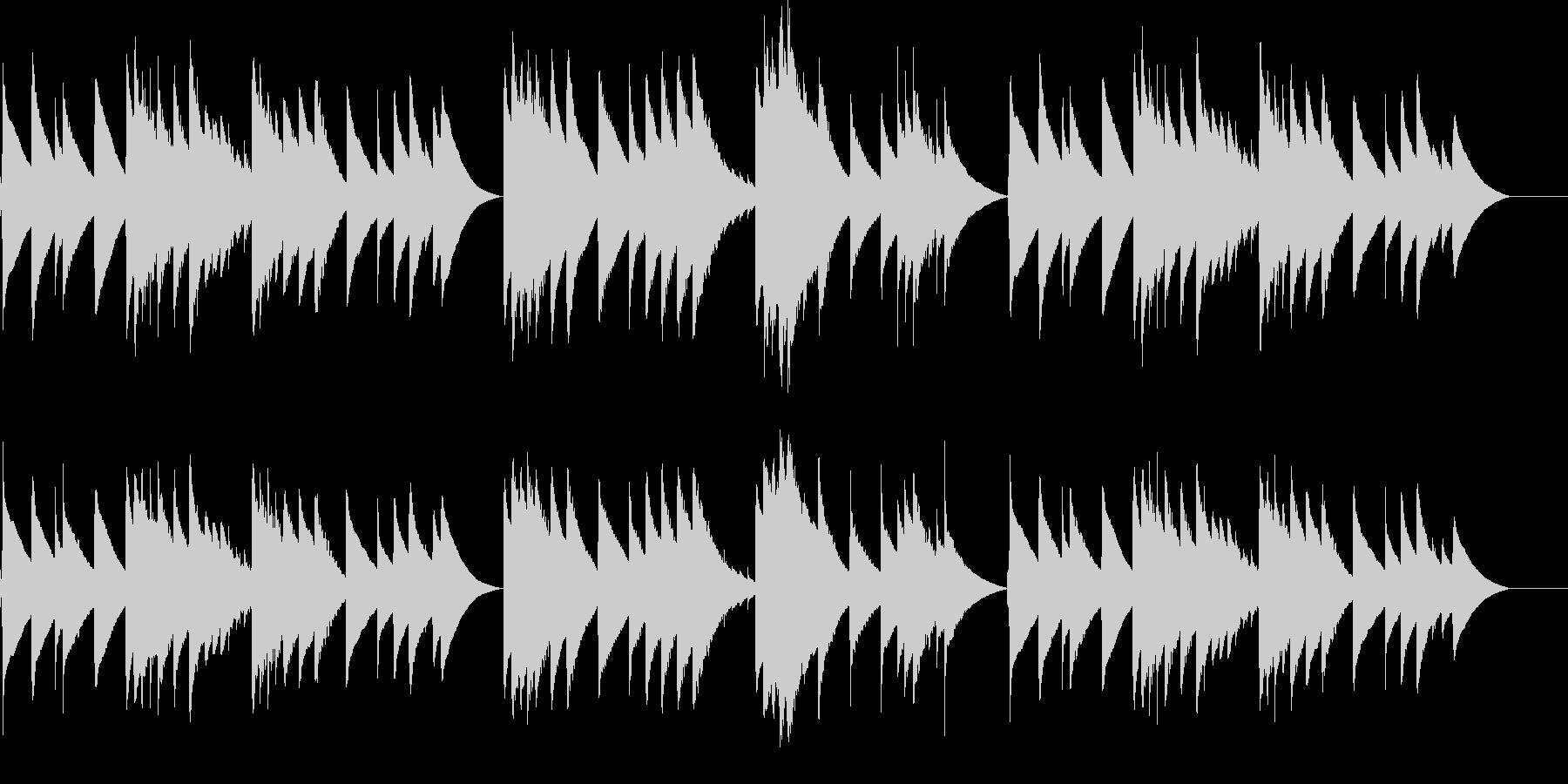 表彰式 得賞歌 long(オルゴール)の未再生の波形
