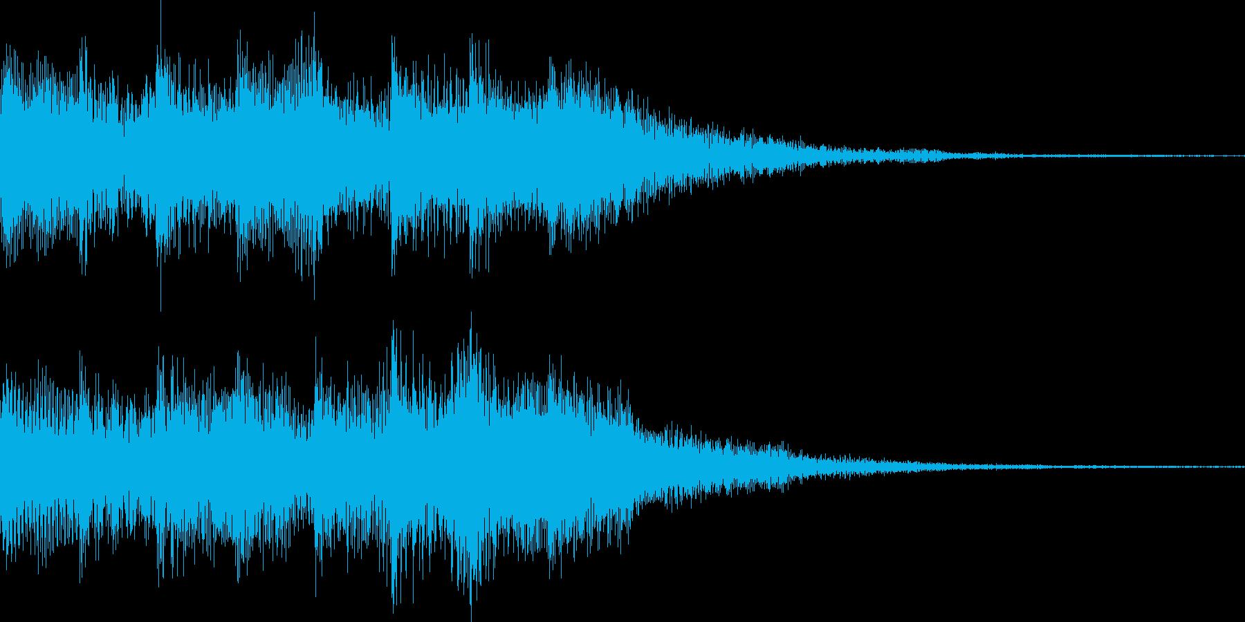意味深な効果音の再生済みの波形
