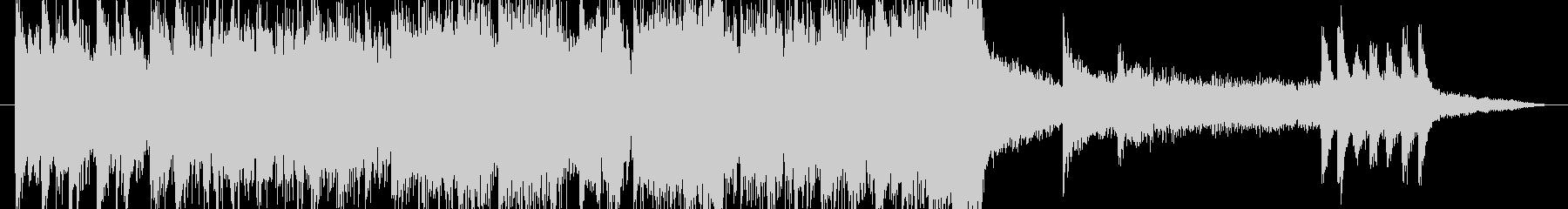 楽器いろいろサウンドロゴの未再生の波形