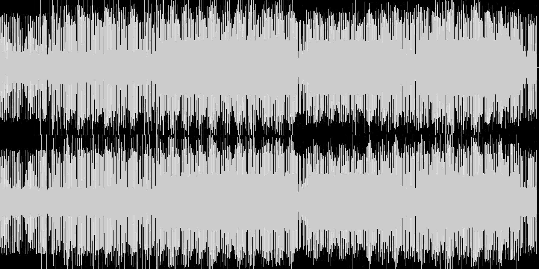 high の未再生の波形