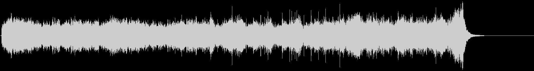 [年末の定番]交響曲第9番マーチアレンジの未再生の波形