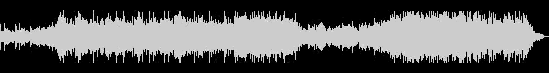映画の中で使用されるような曲の未再生の波形