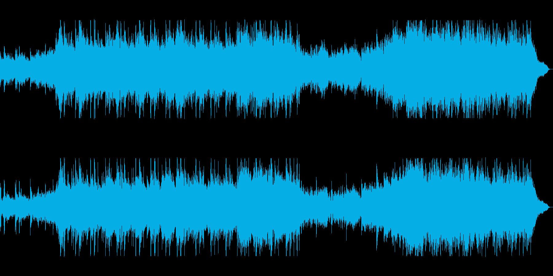映画の中で使用されるような曲の再生済みの波形