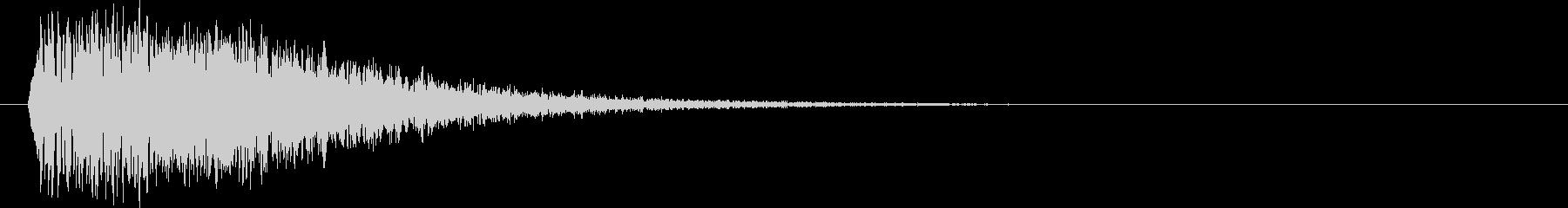 ドカーン(破壊音)の未再生の波形