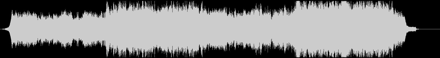 ピアノとストリングスのシネマティックな曲の未再生の波形