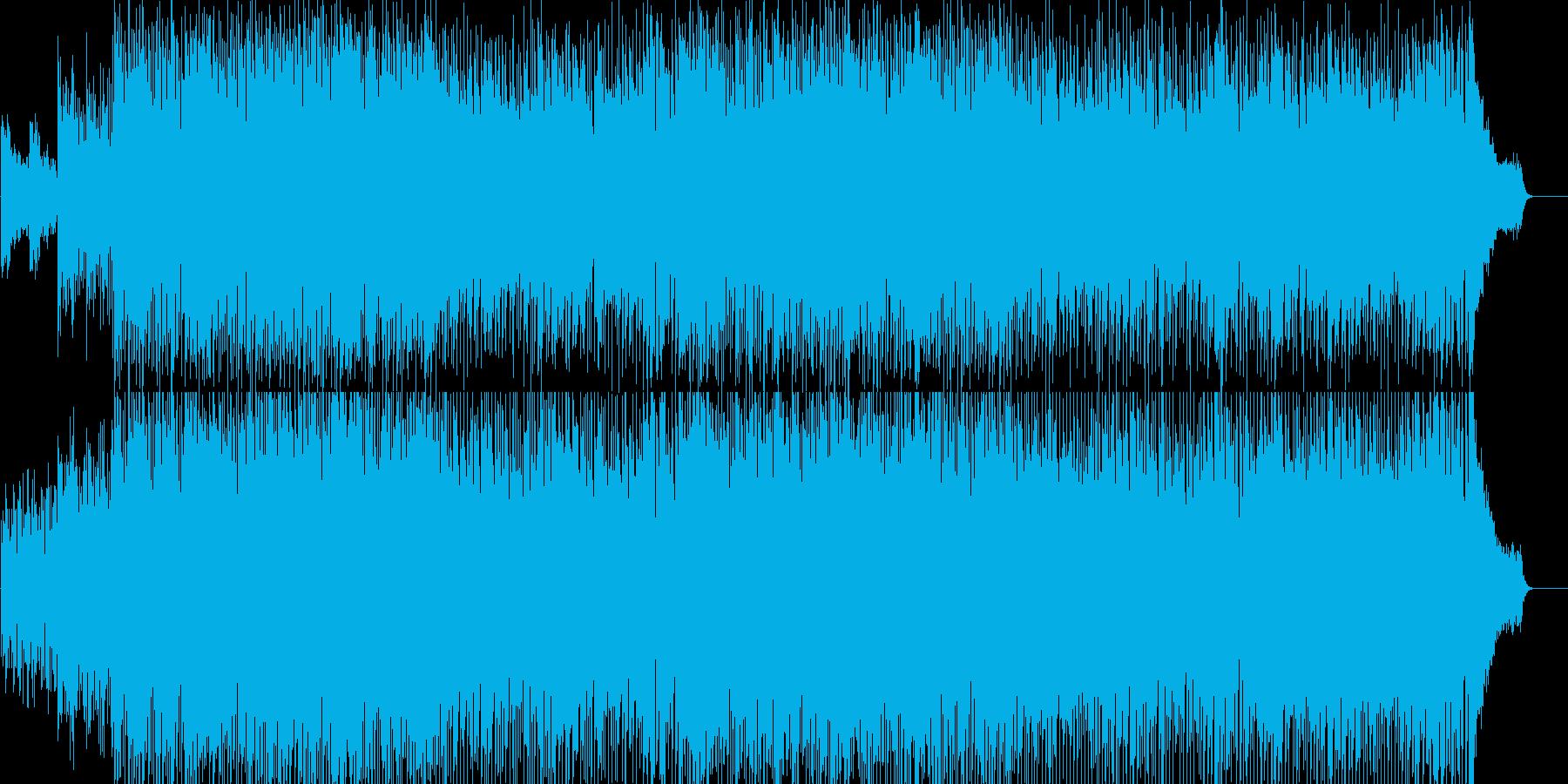 エキサイティングで溌剌としたフュージョンの再生済みの波形