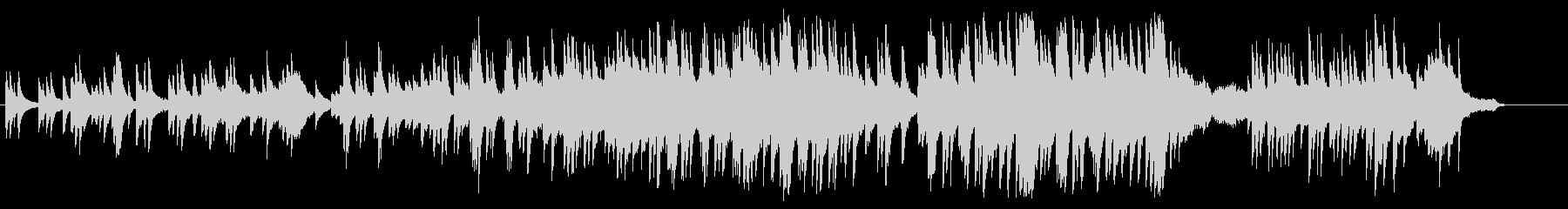 別れの切なさを描いた上品なピアノBGMの未再生の波形