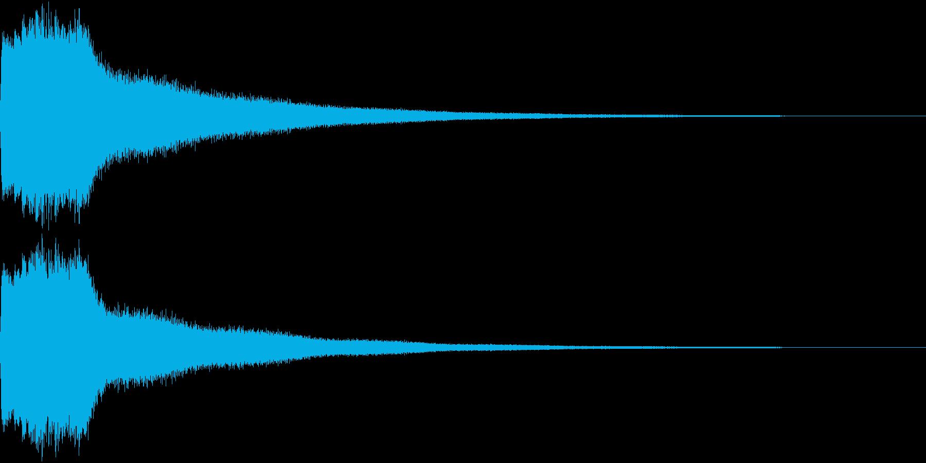 クリック キラリン 明るい 決定 04の再生済みの波形