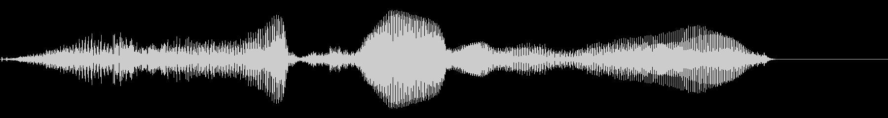 上手ね!1【ロリキャラの褒めボイス】の未再生の波形
