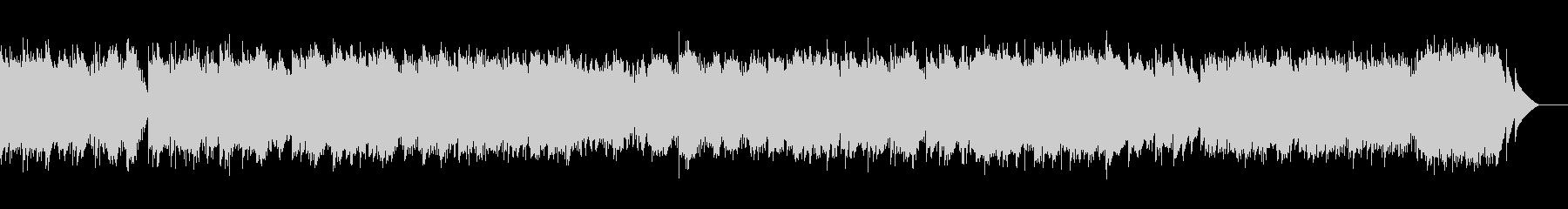 ショパン 黒鍵のエチュード オルゴールの未再生の波形