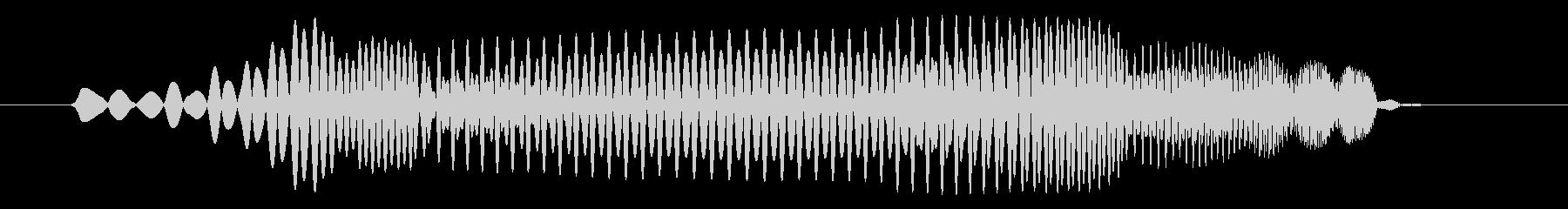 プヨ(スライム・攻撃・はねる・コミカル)の未再生の波形