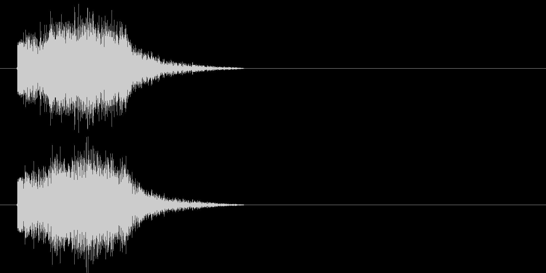 ダメージの未再生の波形