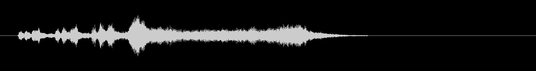 トランペット パンパカパーンの未再生の波形