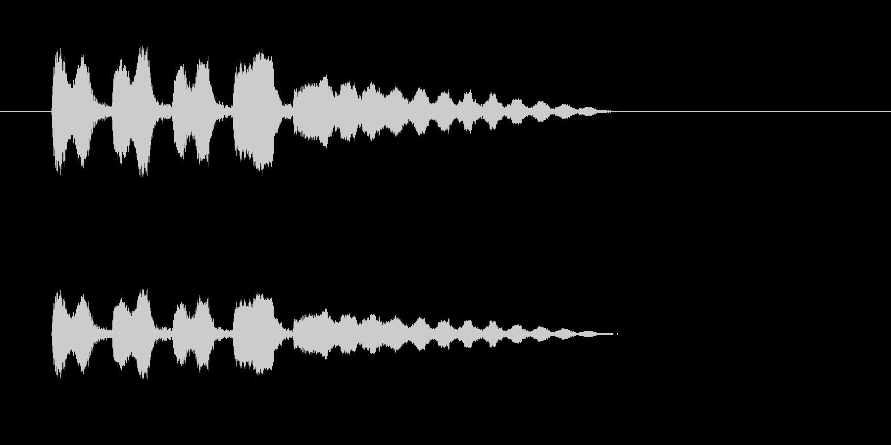 ボワンボワ~ン(力の抜けるオチの音)の未再生の波形