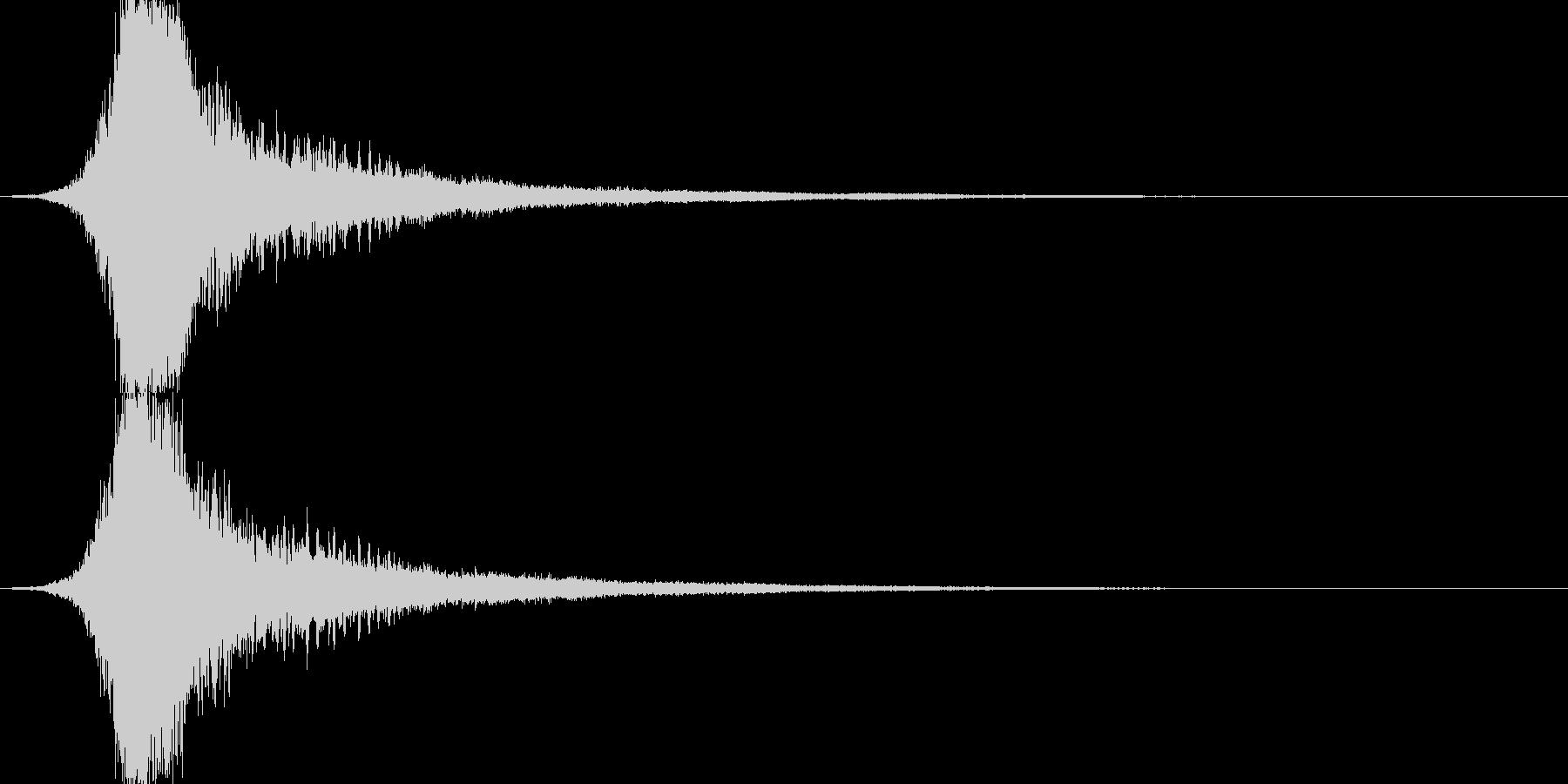 シャキーン 派手なインパクト音5の未再生の波形