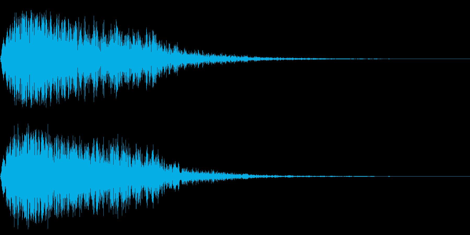 ロボットの足音(ガション)の再生済みの波形