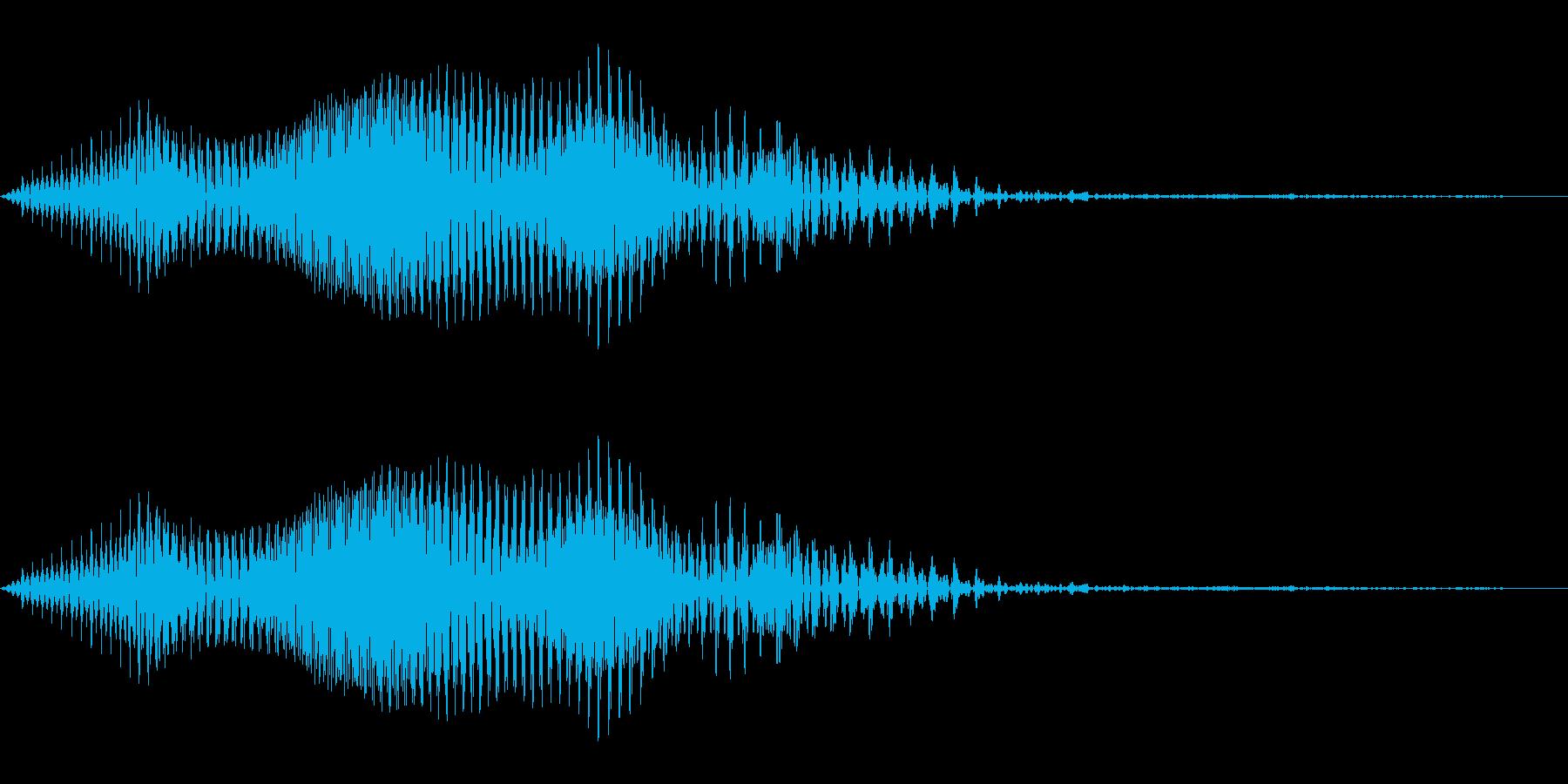 よぉ!の再生済みの波形