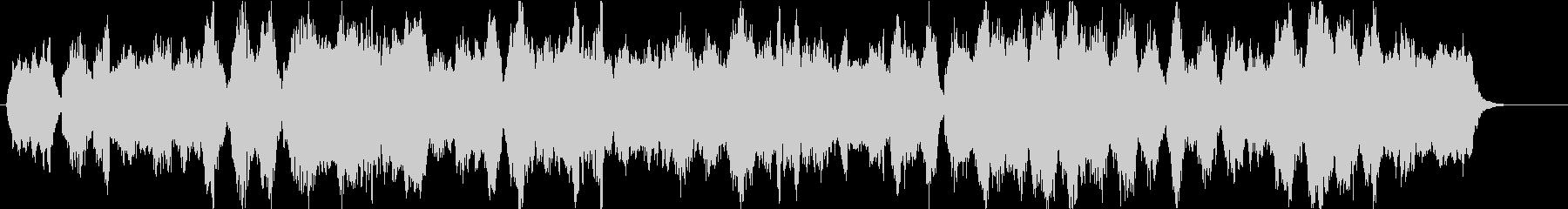 ストリングス主体の切ないオーケストラ楽曲の未再生の波形