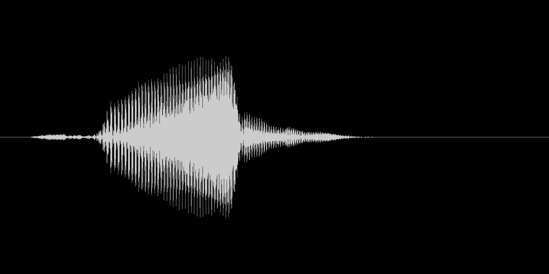 ほっ!(Type-A)の未再生の波形