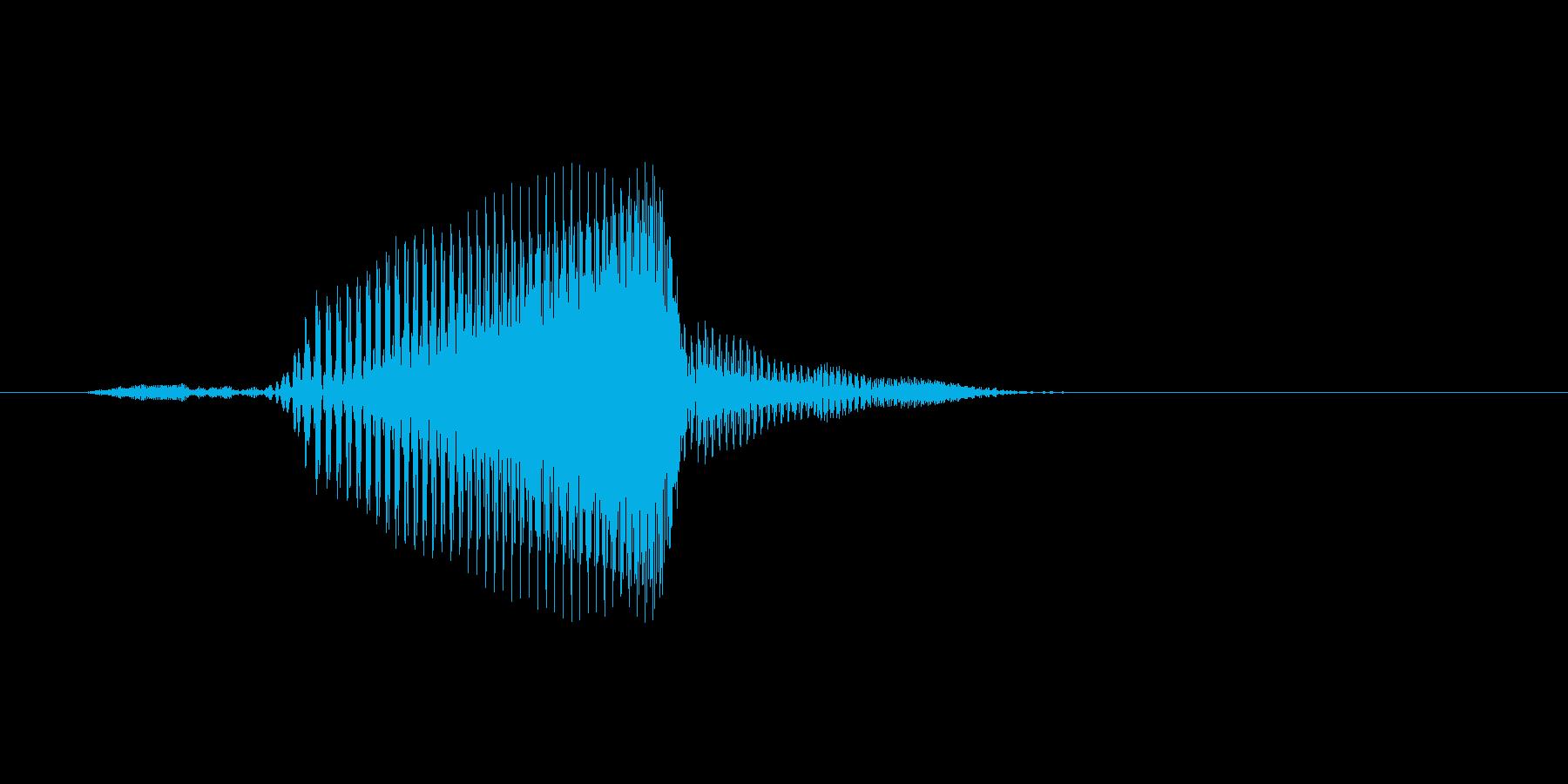 ほっ!(Type-A)の再生済みの波形