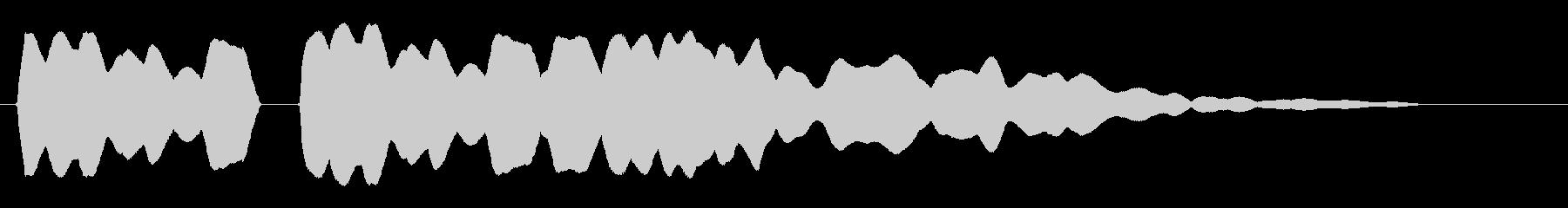 ピピーッ(高音のホイッスル音)の未再生の波形