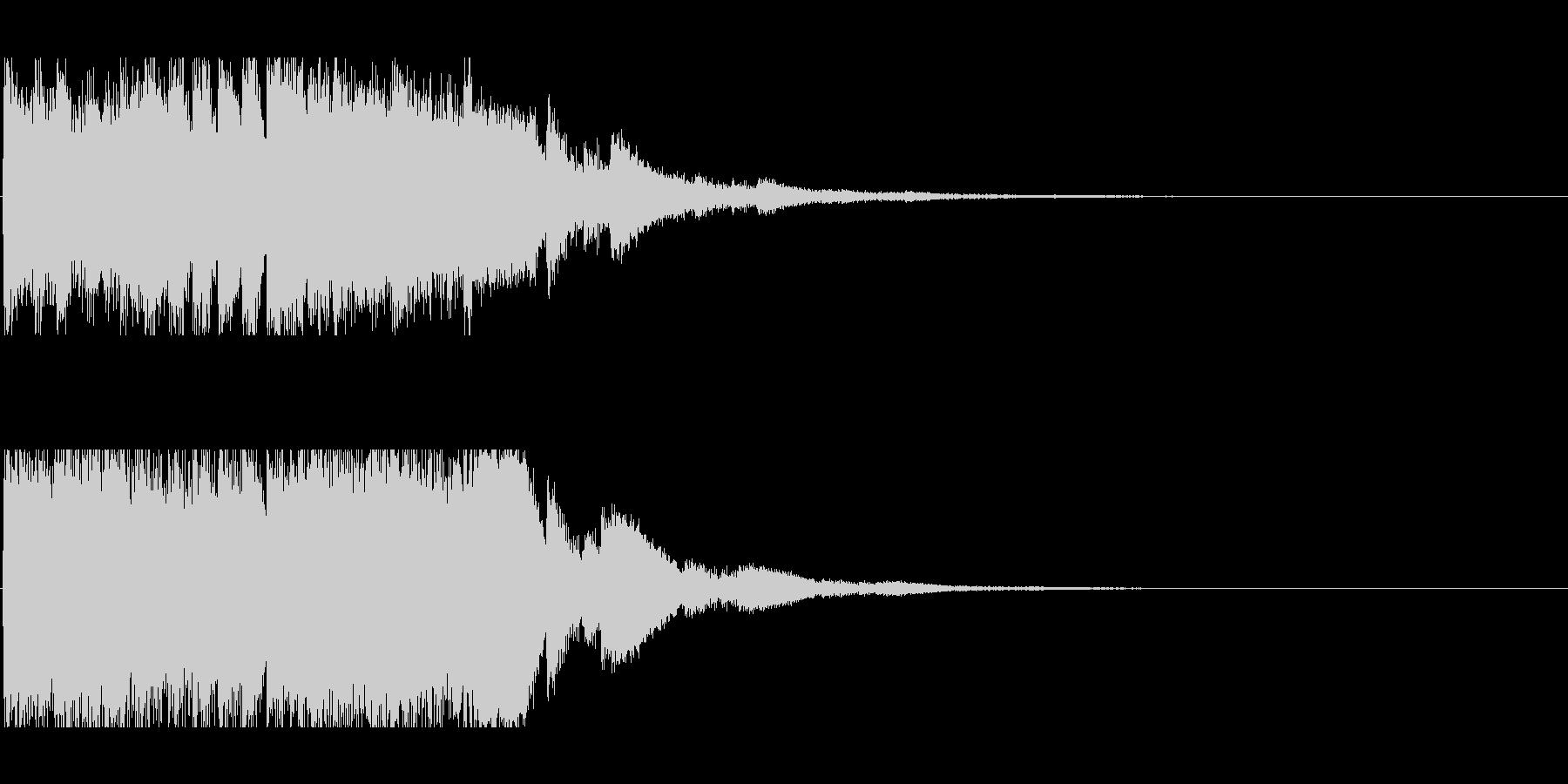 キラキラキリンの未再生の波形