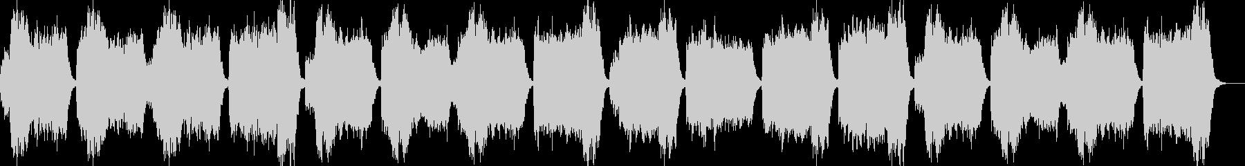 重々しく悲愴的な弦楽合奏の未再生の波形