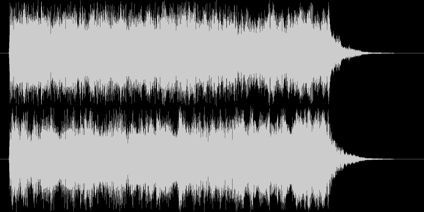 バッドエンディング~ゲームオーバーの未再生の波形