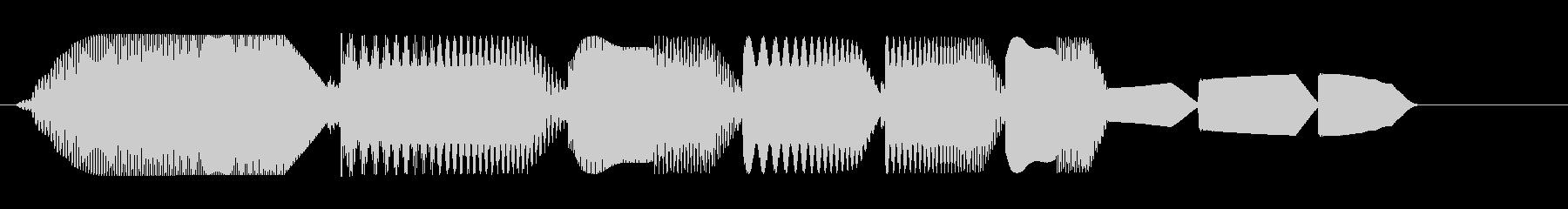 プワプワァ(泡の音色)の未再生の波形
