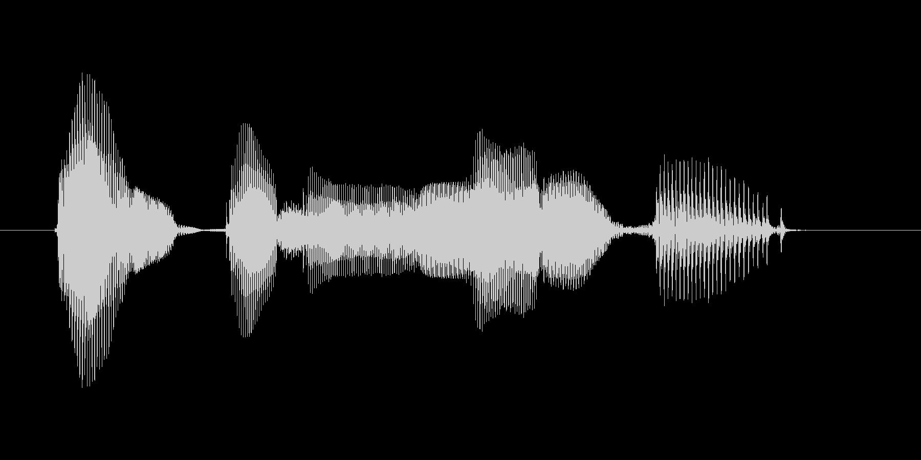 エントリーナンバーの未再生の波形