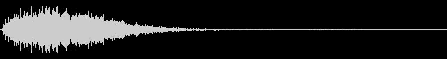 キラーン(ツリーチャイムのような音)の未再生の波形