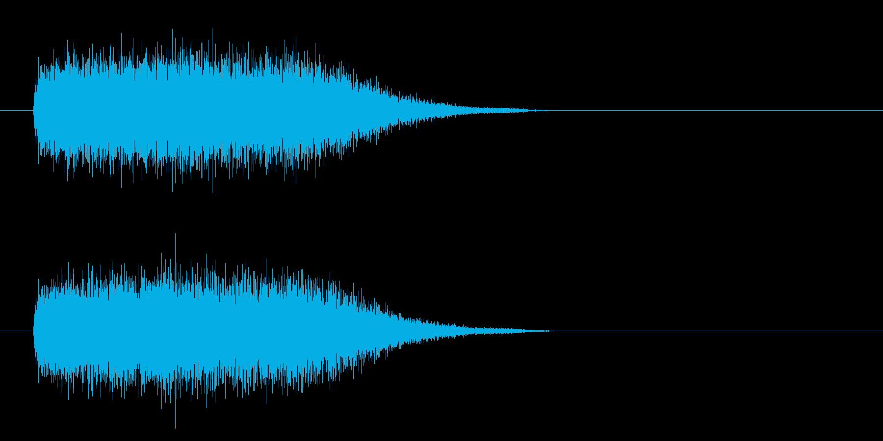 水気のあるものの噴出の再生済みの波形