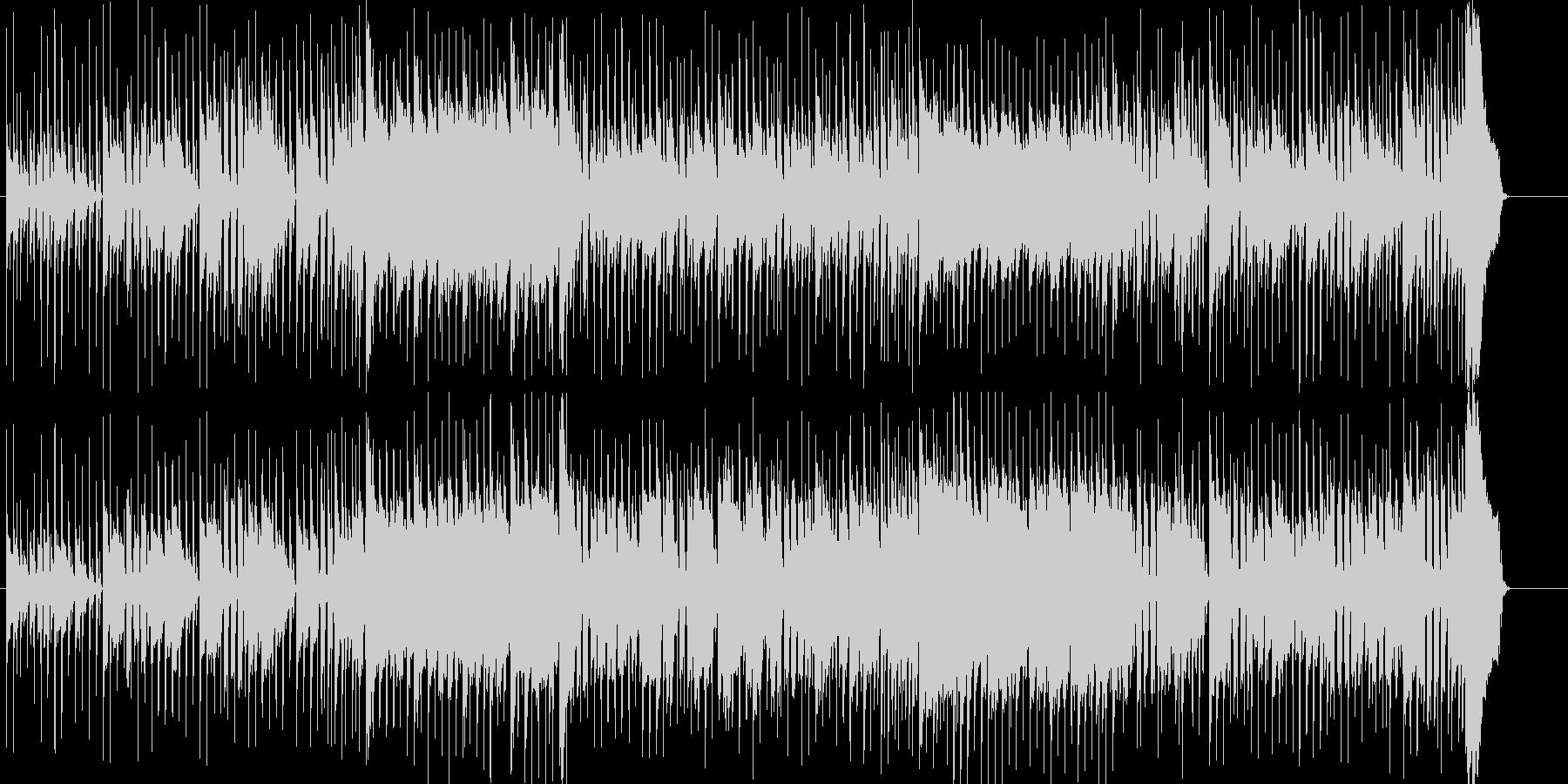 ややコミカルでゆったりしたギターロックの未再生の波形